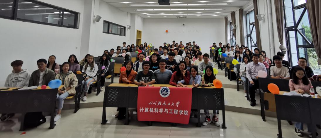 计算机科学与工程学院成功举办第十七届团总支学生会换届交流大会