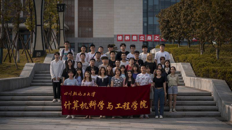 计算机科学与工程学院成功举办第十八届学生会暨第一届团委工作处换届交流大会